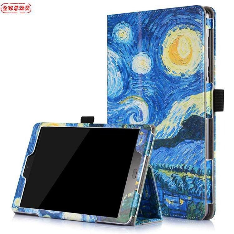 zenpad 3s business cases with illustratinos and stand Starry sky: