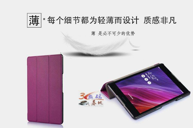 zenpad z8 fashion thin cases business style and multicolor pattern
