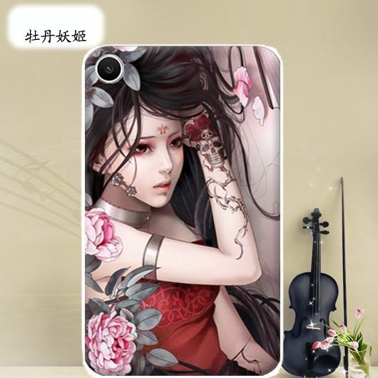mediapad t1 70 plus bright case with a picture of flowers hearts animals and cartoon heroes Peony Enchantress: