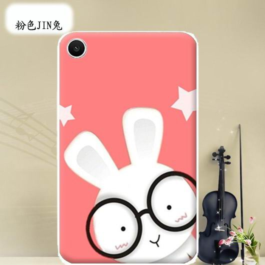 mediapad t1 70 plus bright case with a picture of flowers hearts animals and cartoon heroes Pink jin rabbit: