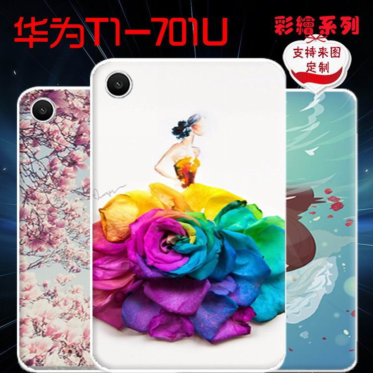 mediapad t1 70 plus bright case with a picture of flowers hearts animals and cartoon heroes