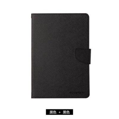 galaxy tab a 7 0 2016 bright case with card section Black Black: