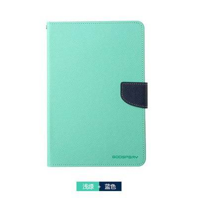galaxy tab a 7 0 2016 bright case with card section Light green blue:
