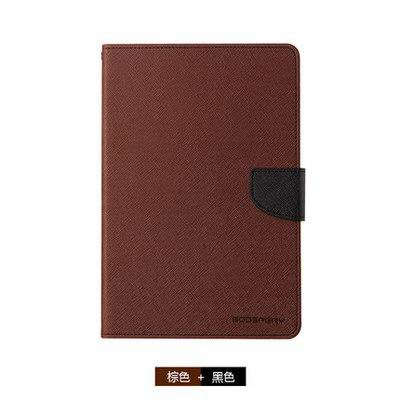 galaxy tab a 7 0 2016 bright case with card section Brown black: