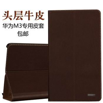 business-case-with-leather-style-pattern-from-huawei-mediapad-m3-btv-w09-00