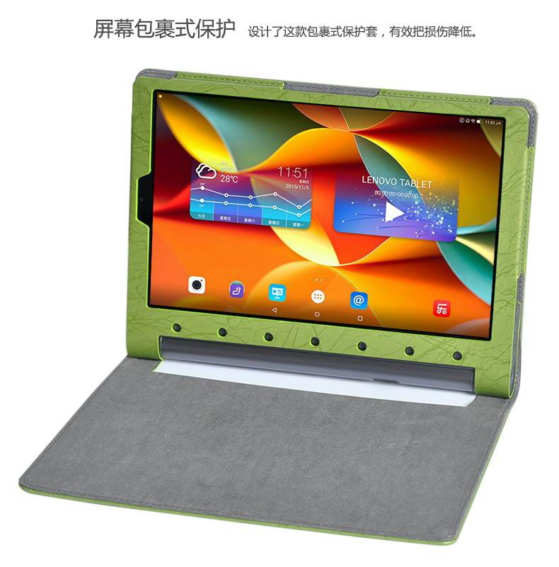 yoga tab 3 plus business case with multicolor pattern