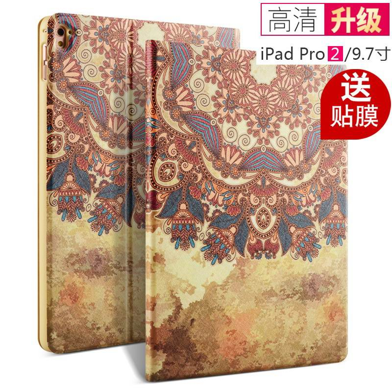 ipad pro 9 inch case with bright patterns and pictures of clouds peacock flowers and other tribal: