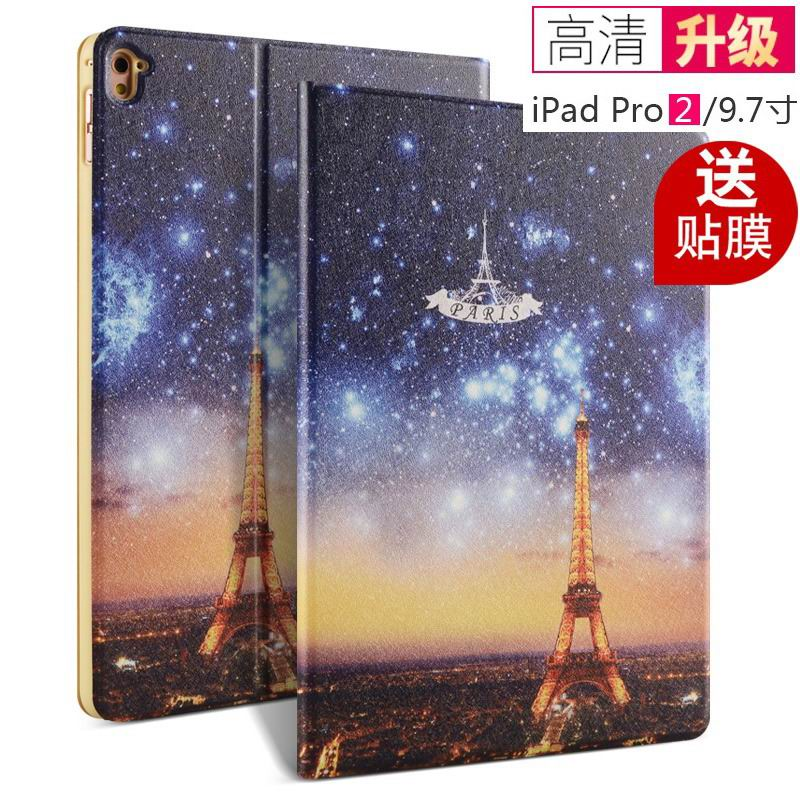 ipad pro 9 inch case with bright patterns and pictures of clouds peacock flowers and other Paris Eiffel Tower: