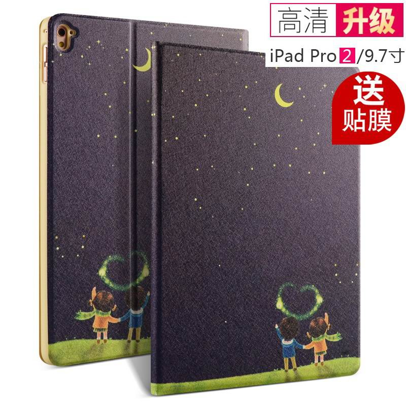 ipad pro 9 inch case with bright patterns and pictures of clouds peacock flowers and other moonlight lovers: