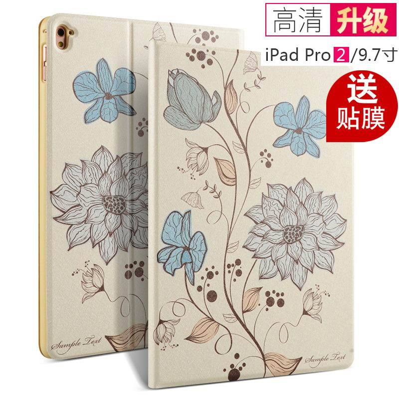 ipad pro 9 inch case with bright patterns and pictures of clouds peacock flowers and other watercolor flowers: