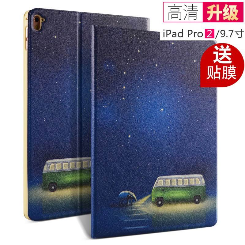 ipad pro 9 inch case with bright patterns and pictures of clouds peacock flowers and other starry sky bus: