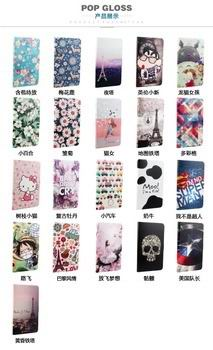 case-with-bright-pictures-of-flowers-paris-kitty-luffy-and-other-00