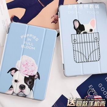 case with cute dog picture 00