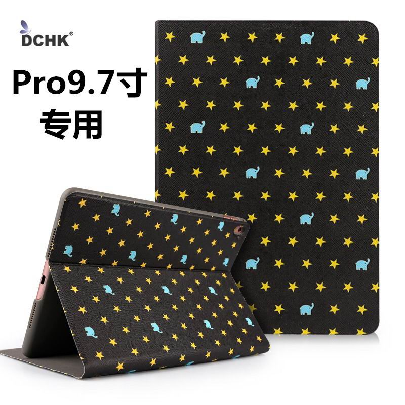 ipad pro 9 inch case with cute illustrations of rabbit cat and bear stars Ronaldinho like: