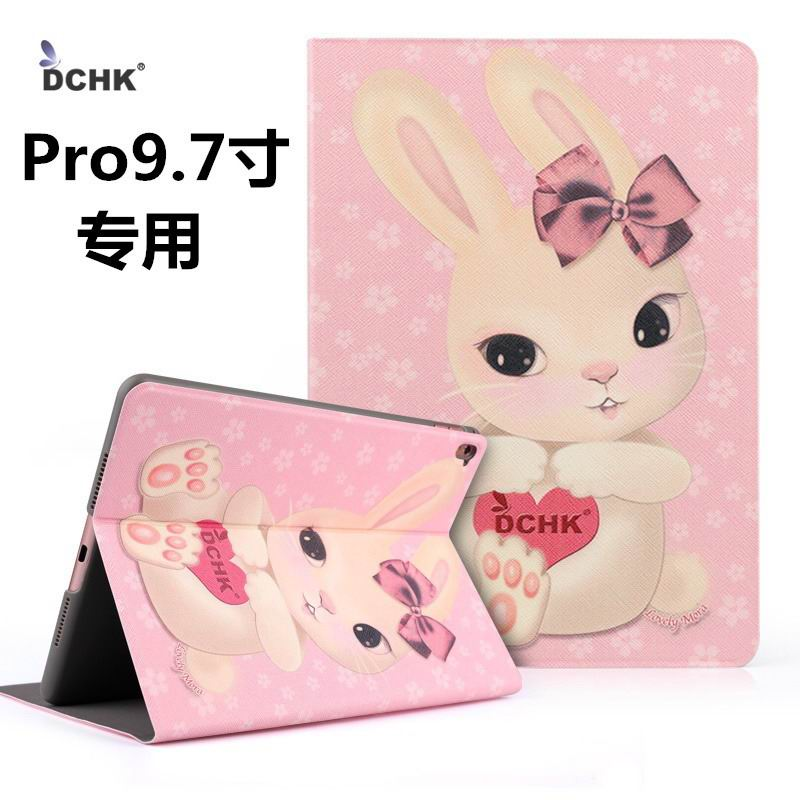 ipad pro 9 inch case with cute illustrations of rabbit cat and bear rabbit: