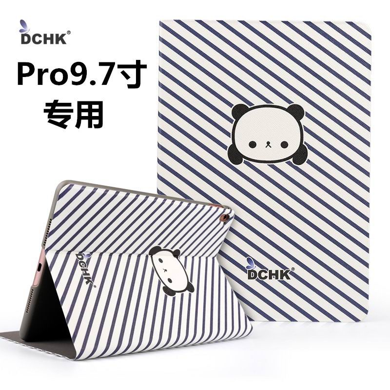 ipad pro 9 inch case with cute illustrations of rabbit cat and bear small treasure: