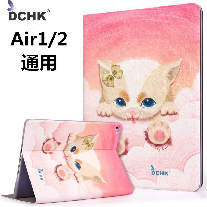 ipad pro 9 inch case with cute illustrations of rabbit cat and bear illustration of cat: