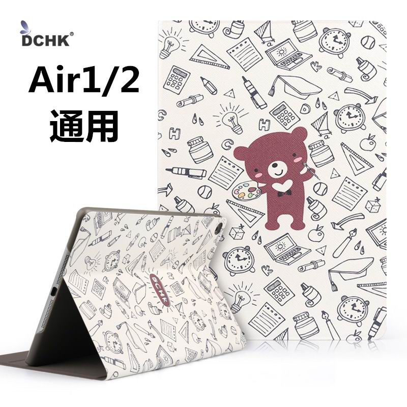 ipad pro 9 inch case with cute illustrations of rabbit cat and bear log lotso:
