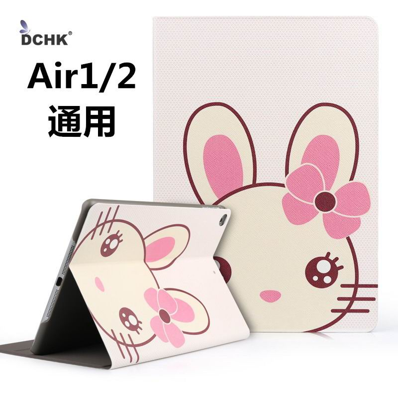 ipad pro 9 inch case with cute illustrations of rabbit cat and bear Large head of rabbit: