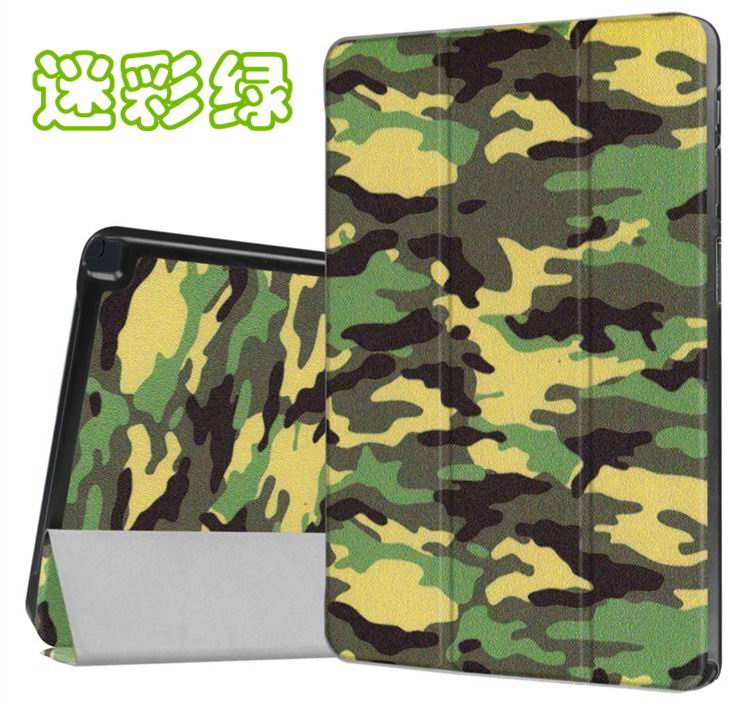 case with stand and different illustrations 2 00