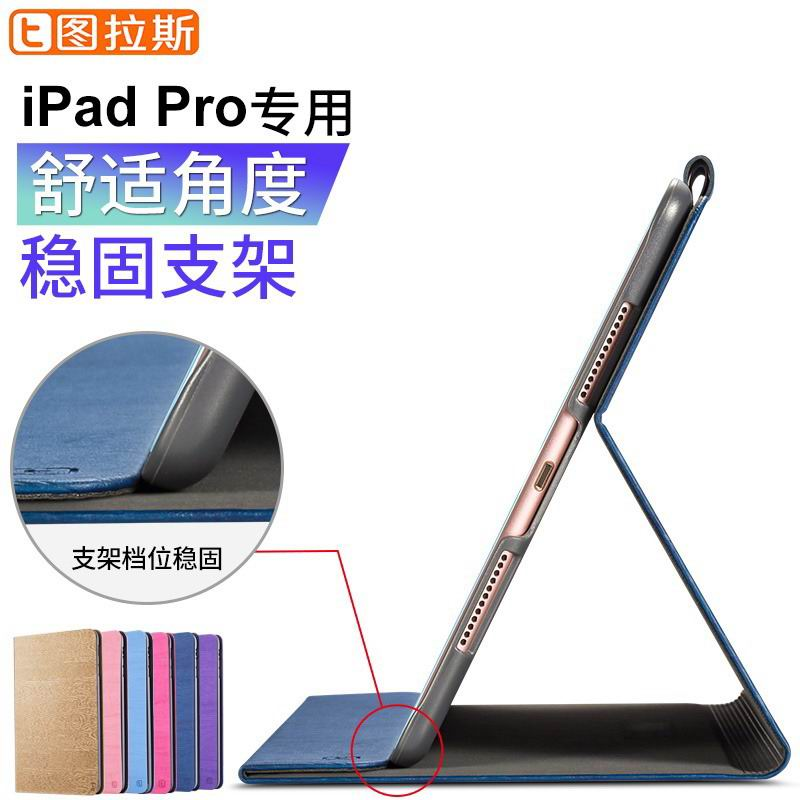 ipad pro 9 inch case with wood pattern