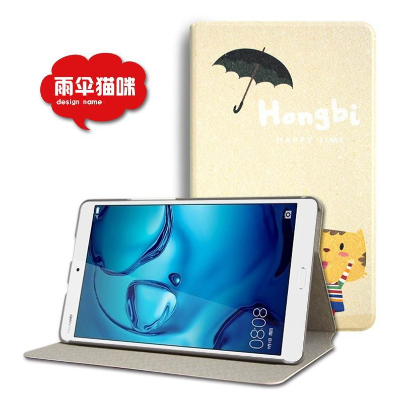 mediapad m3 cute case with cartoon heroes and different pictures Umbrella cat: