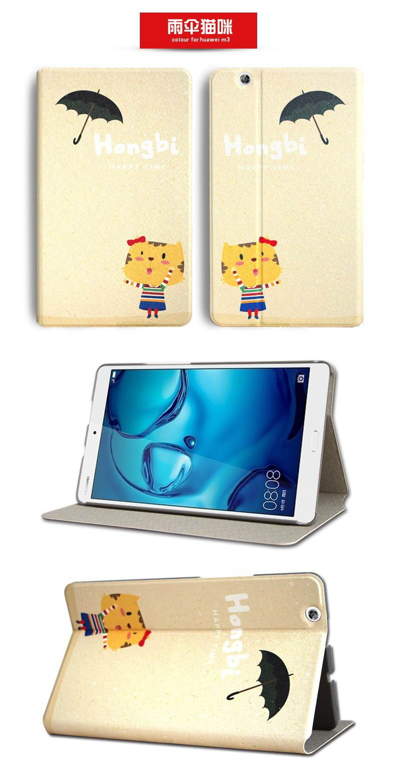 mediapad m3 cute case with cartoon heroes and different pictures