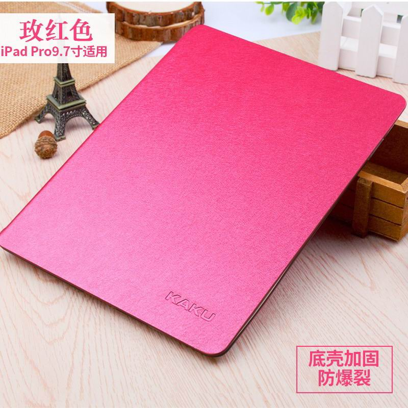 ipad pro 9 inch kaku classic multicolor case red rose: