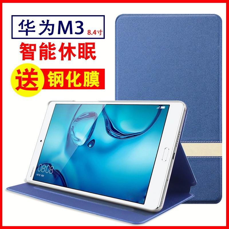 mediapad m3 mofi protective business case with stylish string and stand