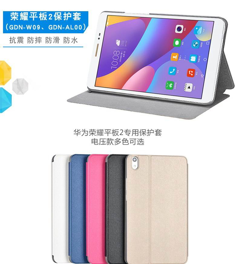 honor pad 2 multicolor business case with stand