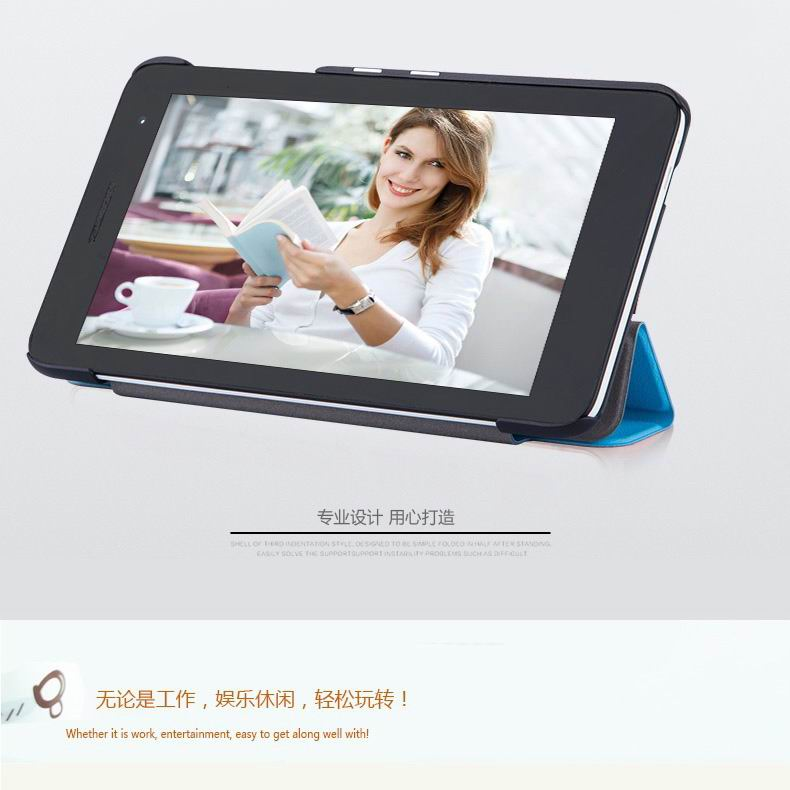 mediapad t1 70 plus plain case 8