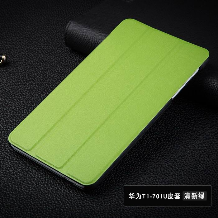 mediapad t1 70 plus plain case 8 green: