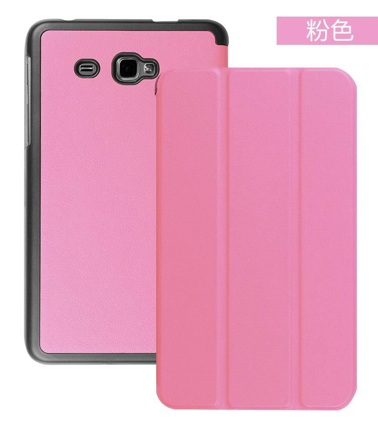 galaxy tab j plain case with black frame Pink: