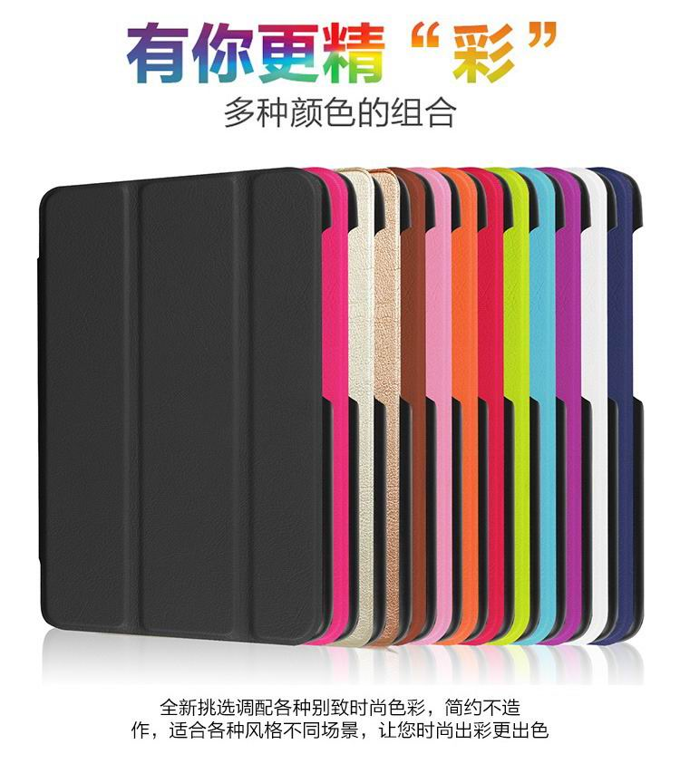 galaxy tab j plain case with black frame