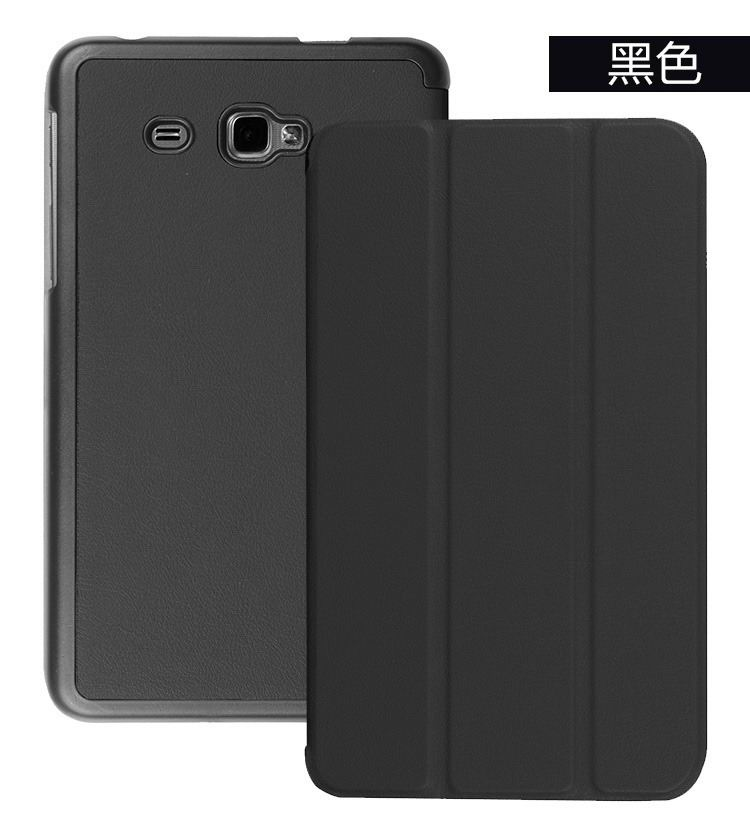 galaxy tab j plain case with black frame black: