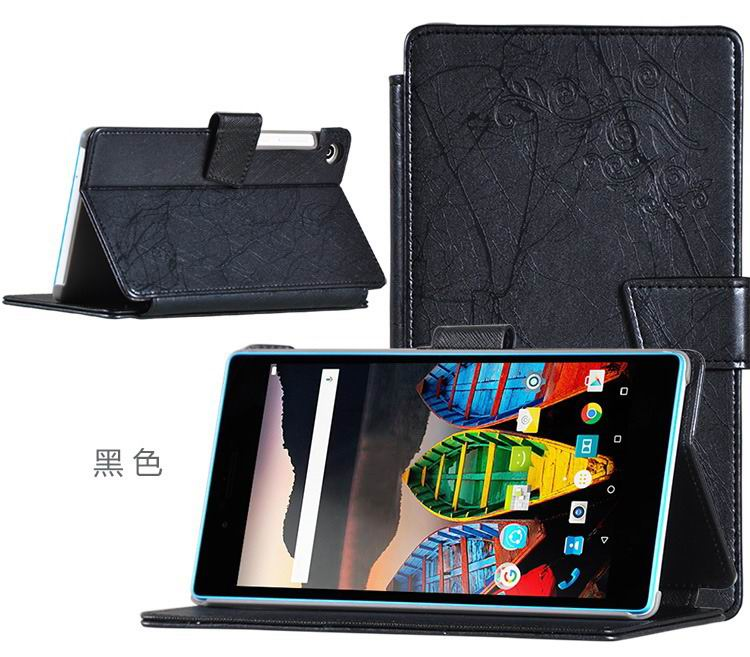 tab3 7 plain case with flower pattern