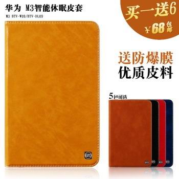 plain-leather-case-00