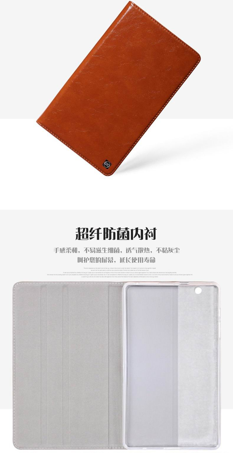 mediapad m3 plain leather case