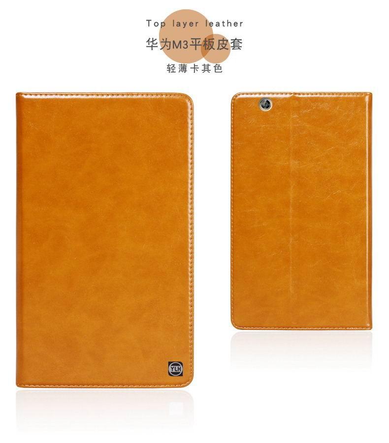 mediapad m3 plain leather case yellow:
