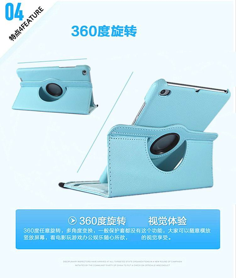 mediapad m3 rotating plain case