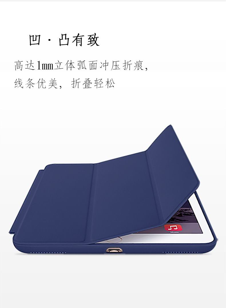 Single Colored Case For Ipad Pro 9 7 Inch Ipad Pro 12 9