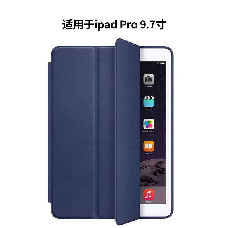 ipad pro 9 inch single colored case Royal blue: