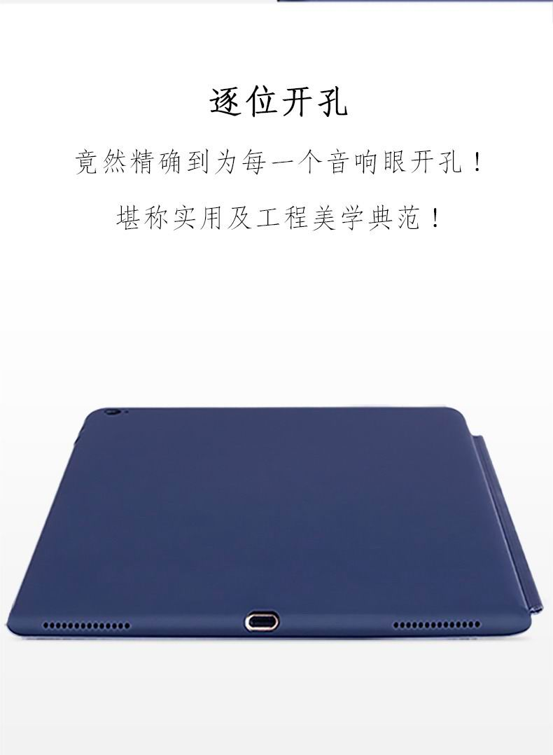ipad pro 9 inch single colored case