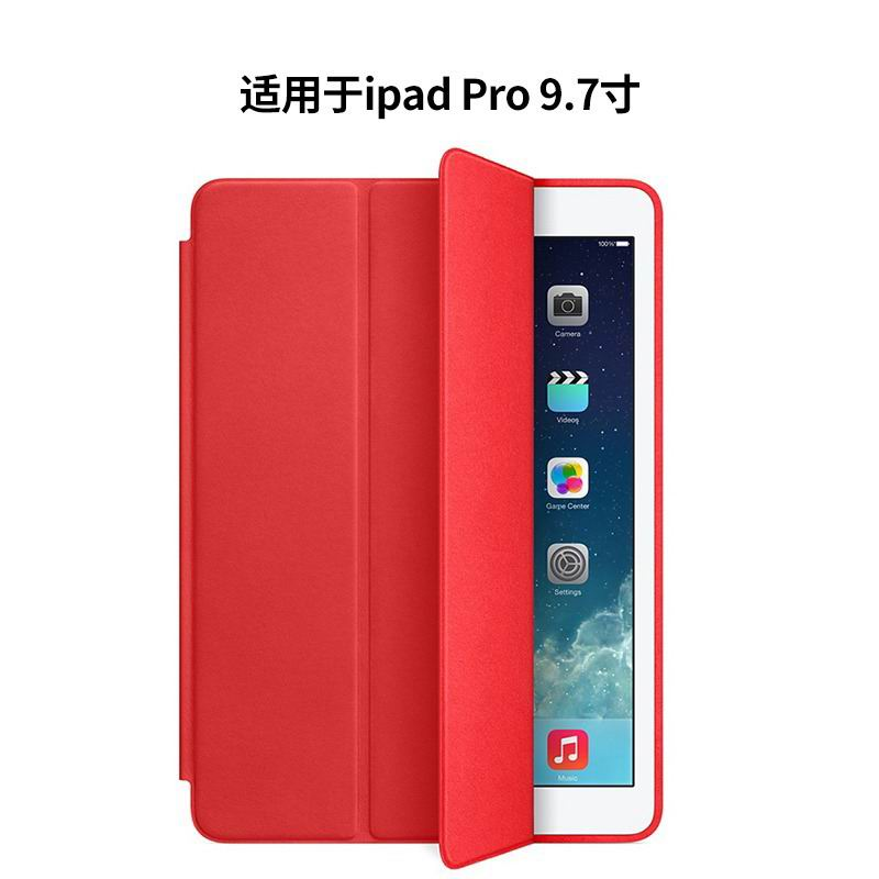 ipad pro 9 inch single colored case Classic red: