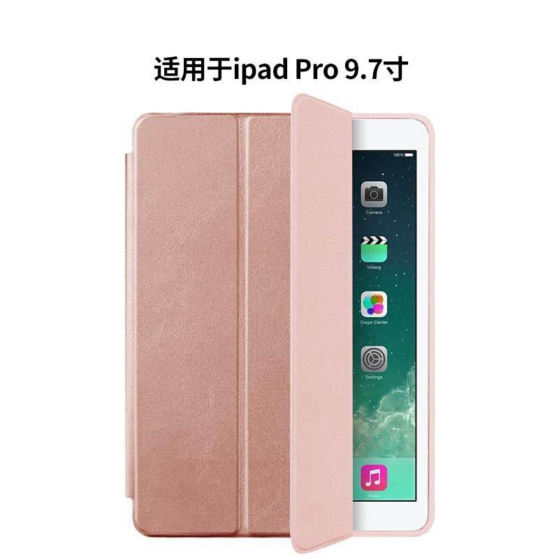 ipad pro 9 inch single colored case Rose Gold: