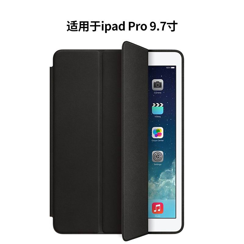 ipad pro 9 inch single colored case Black: