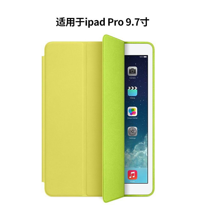 ipad pro 9 inch single colored case Lemon green: