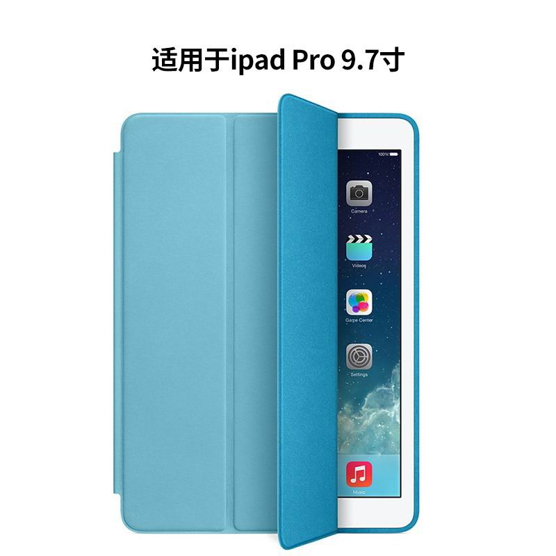 ipad pro 9 inch single colored case Light blue: