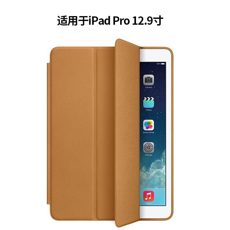 ipad pro 9 inch single colored case Dark coffee: