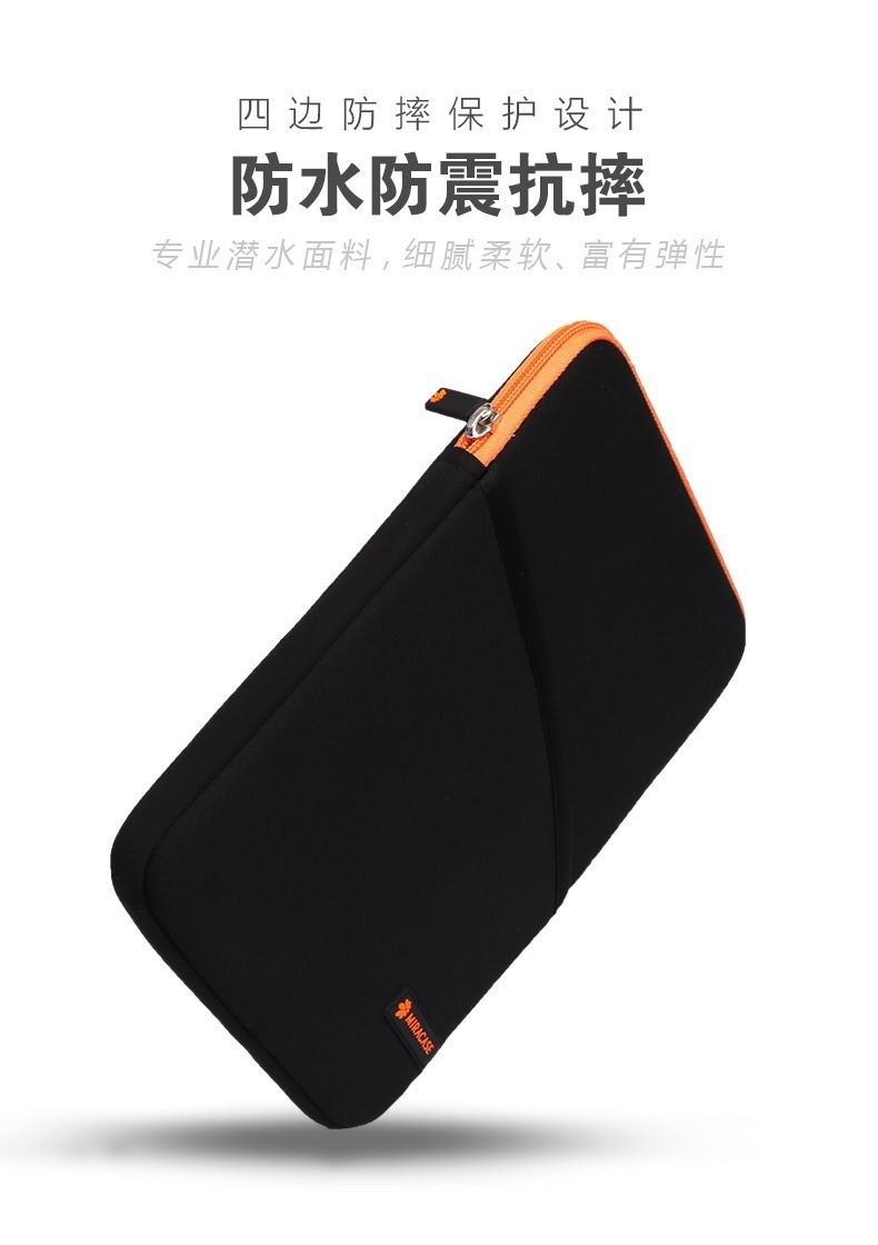 ipad pro 9 inch sleeve of diving fabric